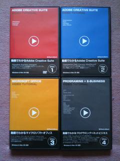 堀江貴文・ホリエモンも推薦397時間動画パソコン教室DVD4枚組iPod受講可ホームページ作成、オフィス(ワード、エクセル、パワーポイント、アクセス)2003/2007
