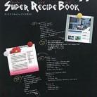 XHTML/HTML + CSS SUPER RECIPE BOOK
