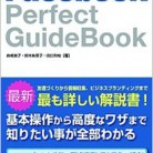 Facebook Perfect GuideBook