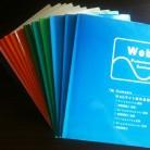パソコン教室 教科書